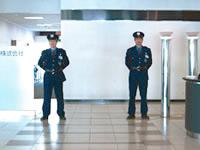 セキュリティサービスのイメージ